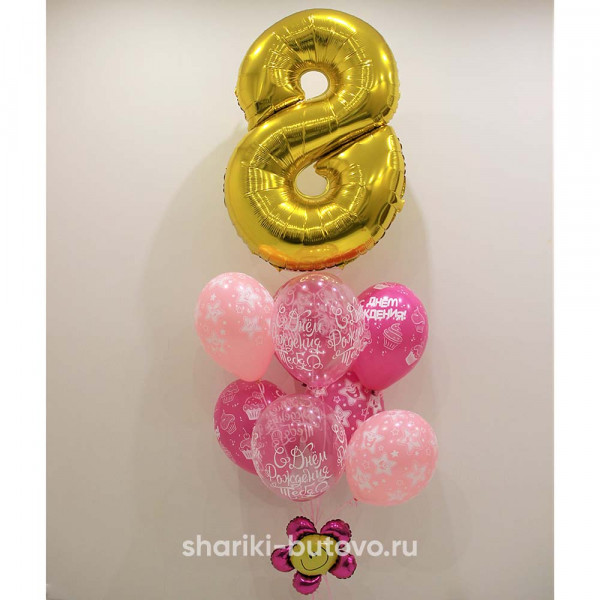 Набор шариков на день рождения для девочки