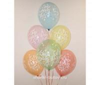 Гелиевые шары (кристалл)