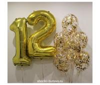 Набор из шариков с конфетти и цифрой