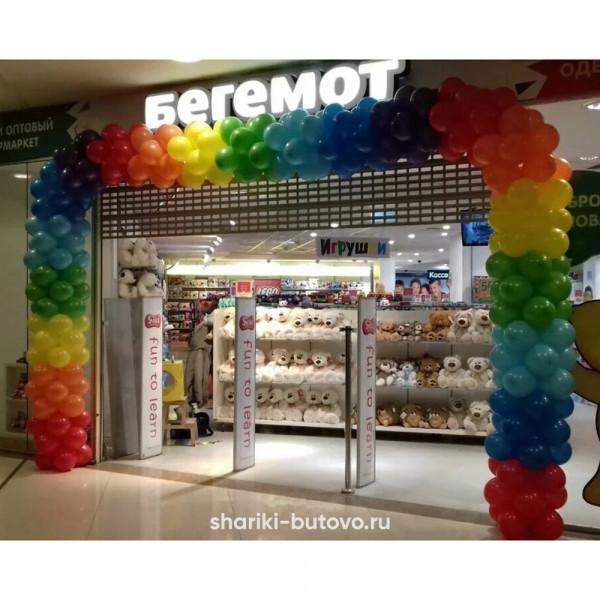 Арка из шариков на открытие магазина