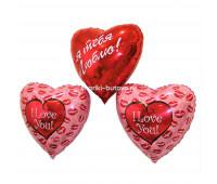 Фольгированный воздушный шар (сердце с надписью)