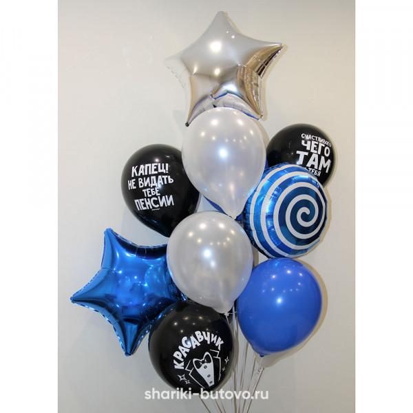 Фонтан из шариков на День Рождения мужчины