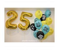 Набор из шариков на День Рождения 25 лет