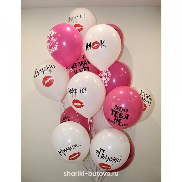 Фонтан из шариков на День Рождения I Love You