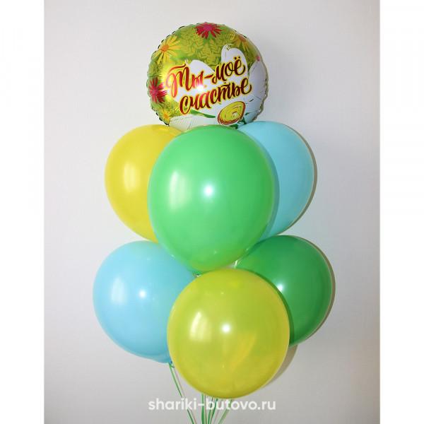 Фонтан из шариков (Ты моё счастье)