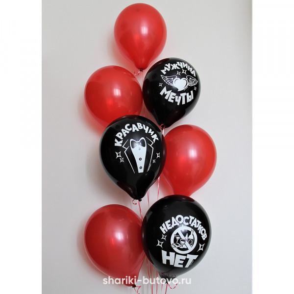 Фонтан из воздушных шаров для мужчины мечты