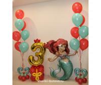 Композиция из шариков на День Рождения (Русалочка)