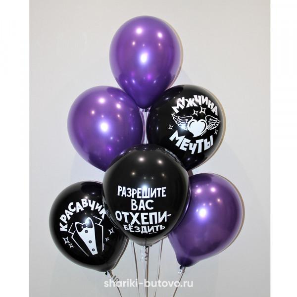 Гелиевые шары (оскорбительные и однотонные)