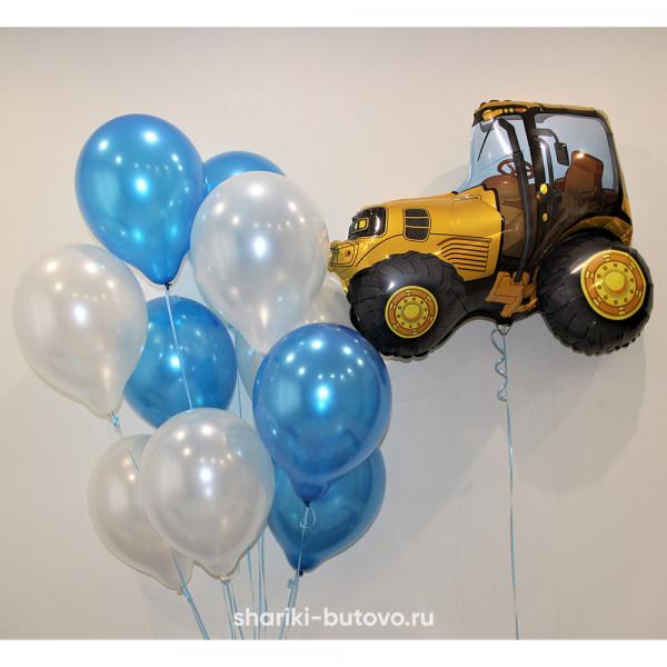 Гелиевые шары с трактором