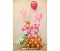 Плетёные цифры на день рождения