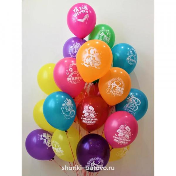 Гелиевые шары (8 марта)