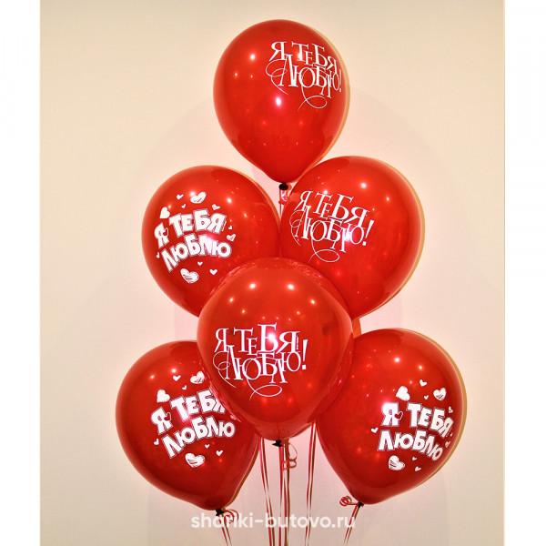 поздравительные шарики я тебя люблю фото картинки виды окна