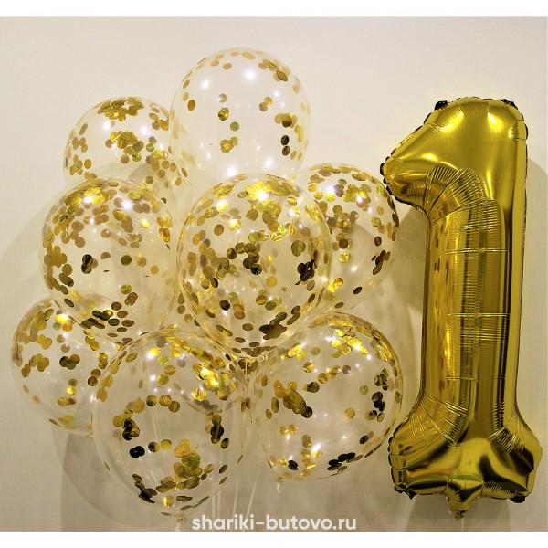 Облако шаров с конфетти и с золотой фольгированной цифрой