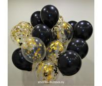 Гелиевые шары (черные и прозрачные с конфетти)
