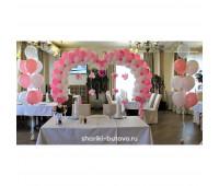 Арка Сердце из воздушных шариков на свадьбу