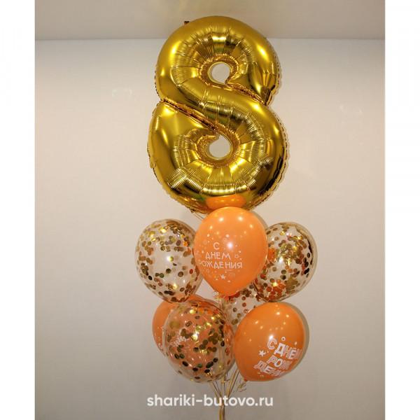 Фонтан из шариков на День Рождения