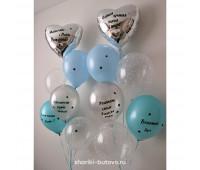 Фонтан из шариков с Днем Рождения для мамы