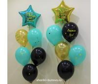 Фонтаны из шариков для папы (с индивидуальными надписями)