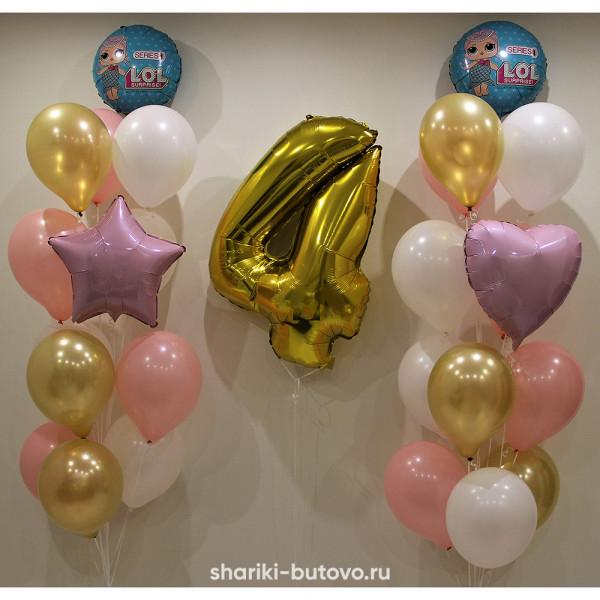Сет из шариков на День Рождения Лол