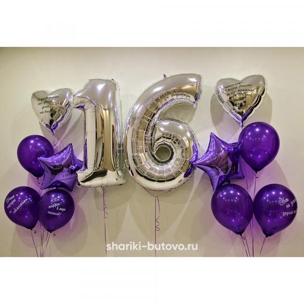 Композиция из шариков на День Рождения с цифрами