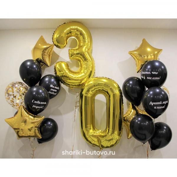 Набор на юбилей из воздушных шаров (2 фонтана +2 цифры)
