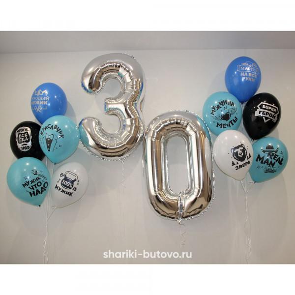 Набор на юбилей из воздушных шаров с хвалебными надписями (2 фонтана +2 цифры)