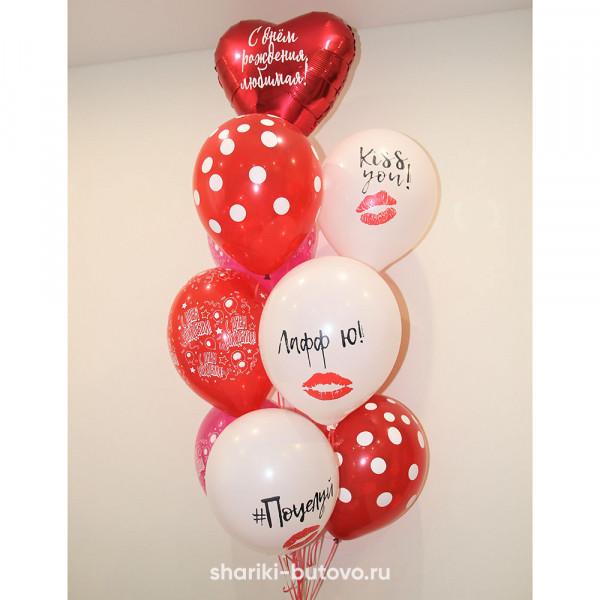 Фонтан из шариков с сердцем и индивидуальной надписью