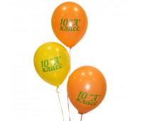 Гелиевые шары (с индивидуальной надписью)